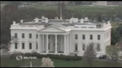 Белый дом и Госдепартамент остались без света