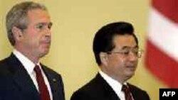 Встреча Джорджа Буша и Ху Цзиньтао состоится в четверг