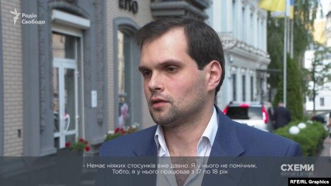Це – Олексій Вороненко, директор фірми «Скомпані»