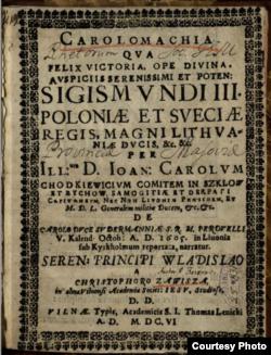 Каралямахія. Вільня, 1606. Прысьвячэньне Яну Каралю Хадкевічу, грапу на Шклове й Быхаве, герою Кірхгольмскай бітвы 1605 году.