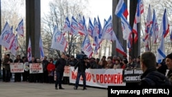 Мітинг «Русского единства» у Сімферополі 19 лютого 2014 року
