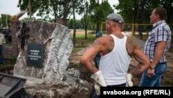 У Маладэчне раскалолі камень «Пакутнікам за волю і незалежнасьць Беларусі» (фотагалерэя)