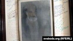 Разьмік Арзуян, аўтапартрэт