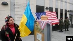 Акция у посольства США в Киеве.