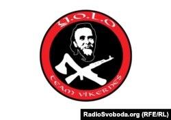 Логотип підрозділу «Вікернес», який Рафаель Лусваргі створив у час, коли брав участь у бойових діях проти України