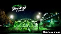 """Greenfest"" rok musiqi festivalı"