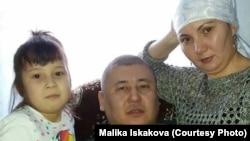 Малика Искакова с мужем и дочерью.