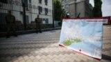 Акция под посольством России в Киеве, архивное фото