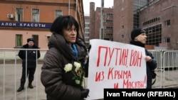 Ресейдің Қырымды аннексиялауына қарсы белсенділер. Мәскеу, 15 наурыз 2014 жыл