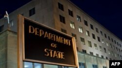 د امریکا د بهرنیو چارو وزارت