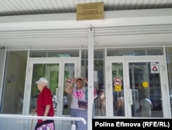 Городская поликлиника №12 в Ростове-на-Дону