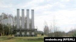 Знак на пад'езьдзе да Ігналінскай АЭС у Літве