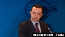 Грузиянын мурдагы премьер-министри Ираклий Гарибашвили.