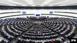 Европскиот парламент