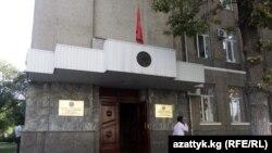 Кыргызстан. ЦИК.