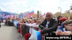 Першотравнева демонстрація, Сімферополь, архівне фото