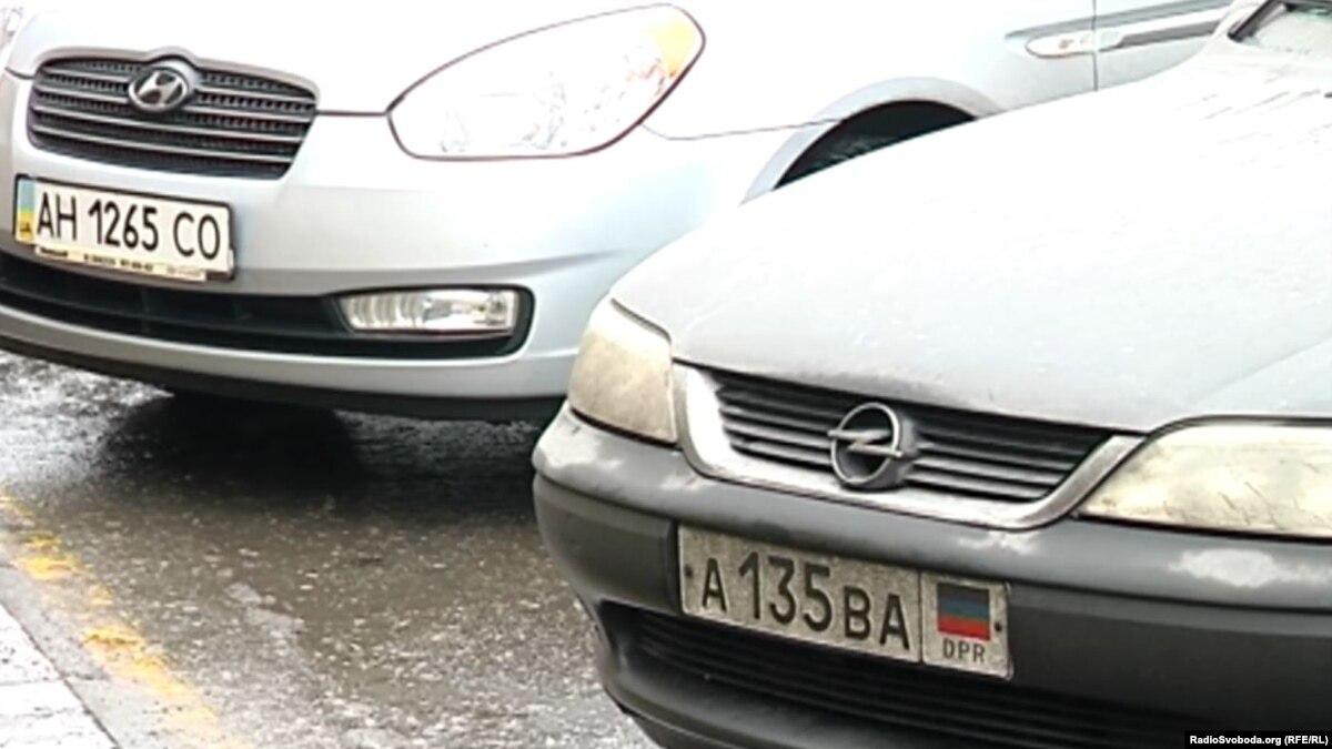Машины с украинскими номерами в Донецке: норма или «штрафплощадку»?