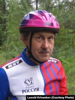 Леонид Кривенков