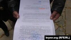 İslâm Terek rayonında yaşağan qorantanıñ bir azasını Qırımdan keri qaytarılması aqqında mahkeme qararı