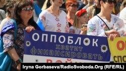 Мітинг під гаслом «Маріуполь – це ми!». Маріуполь, 30 квітня 2017 року