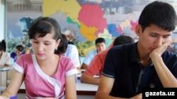 Имтиҳони дохилшавӣ ба донишгоҳҳои Ӯзбакистон