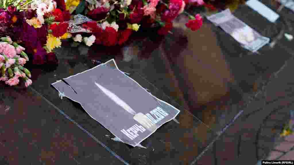 На згадку про керченську трагедію