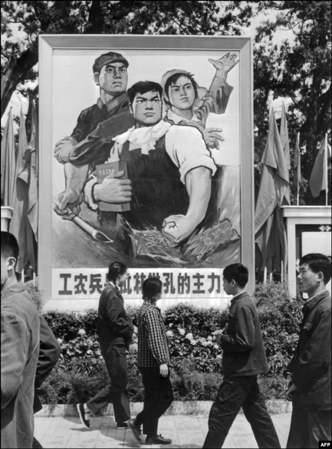 """Плакат """"Критикуй Линь Бяо, критикуй Конфуция!"""" Пекин, 1973 год"""