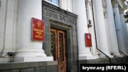 Здание парламента в Севастополе