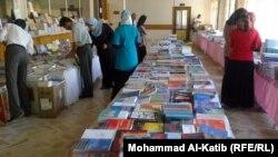 جانب من المعرض السنوي للكتاب في جامعة الموصل