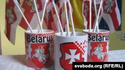 Belarus - Souvenirs with national symbols, 29Nov2016