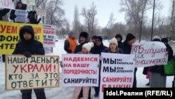 Протест кредиторов Татфондбанка в Казани