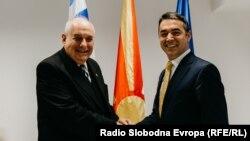 Теренс Николаос Куик и Никола Димитров