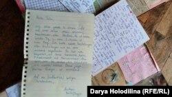 Проект «Письма Тбилиси»