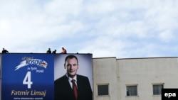 Fatmir Limaj- fotografi nga fushata për zgjedhjet e 12 dhjetorit