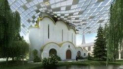 О православном храме на набережной Бранли