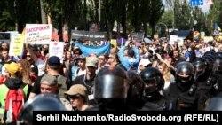 Марш рівності в Києві, 18 червня 2017 року