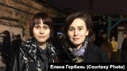 Елена Горбань һәм Саша Запольская