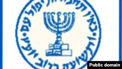 نشان سازمان اطلاعات اسرائیل