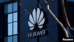 Embrlema Huawei.
