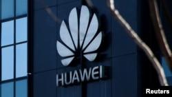 Sediul Huawei din Beijing
