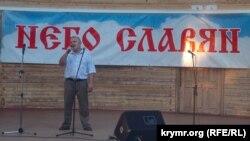 Фестиваль «Небо славян», Севастополь, 22 июля 2017 года