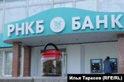 Акция «Крымский марафон» по сбору денег для уплаты штрафов, сентябрь 2017 года