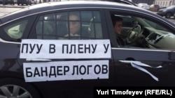 """Автопробег """"Белые улицы"""" в Москве в рамках акции """"За честные выборы"""""""