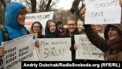 Ілюстративне фото. Мітинг біля Верховної Ради, Київ, 10 листопада 2015 року