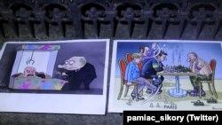 Політичні карикатури під час акції проти інтеграції Білорусі й Росії. Будапешт, 20 грудня 2019 року