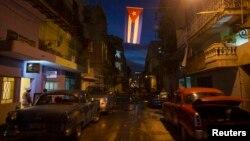 Сталіцы Кубы Гавана