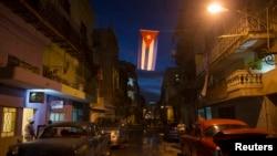 Кубинский флаг в центре Гаваны