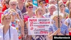 Во время акции против пенсионной реформы в Самаре, июнь 2018 года