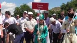 В Карачаево-Черкесии прошли международные абазинские игры