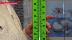 Тепло ли тебе, Вихоревка? Сибирский город в мороз остался без отопления